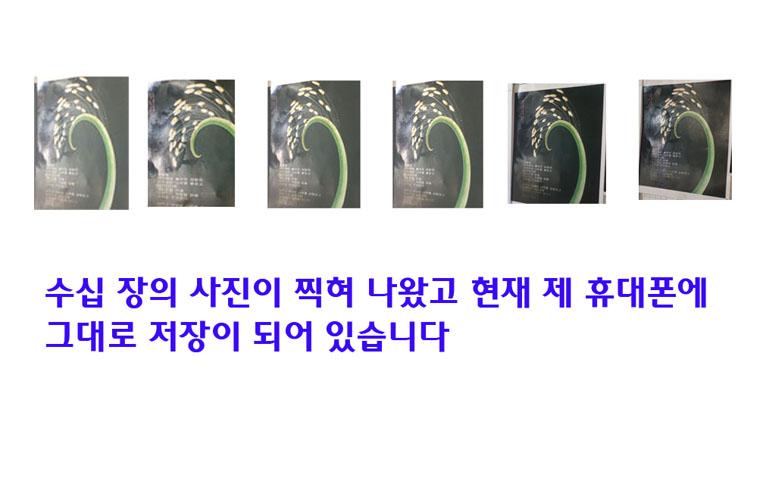 5e2e3b8fb6b55e740e6c647ad152e140_1499875101_9967.jpg