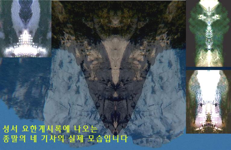 5e2e3b8fb6b55e740e6c647ad152e140_1499875543_7833.jpg