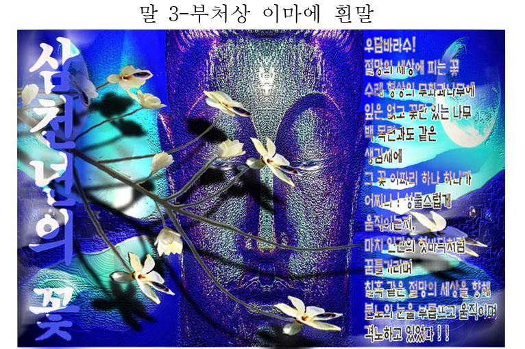 5e2e3b8fb6b55e740e6c647ad152e140_1499875736_1543.jpg